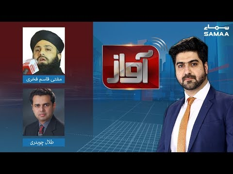 Shahzad Iqbal Latest Talk Shows and Vlogs Videos