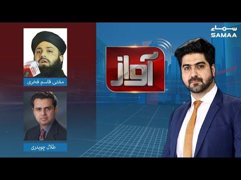 Zeeshan Malik Latest Talk Shows and Vlogs Videos