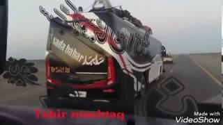 New khan coach vs Al Makkah coach..al hikmat coach & 3 sada bahar coaches...nice video