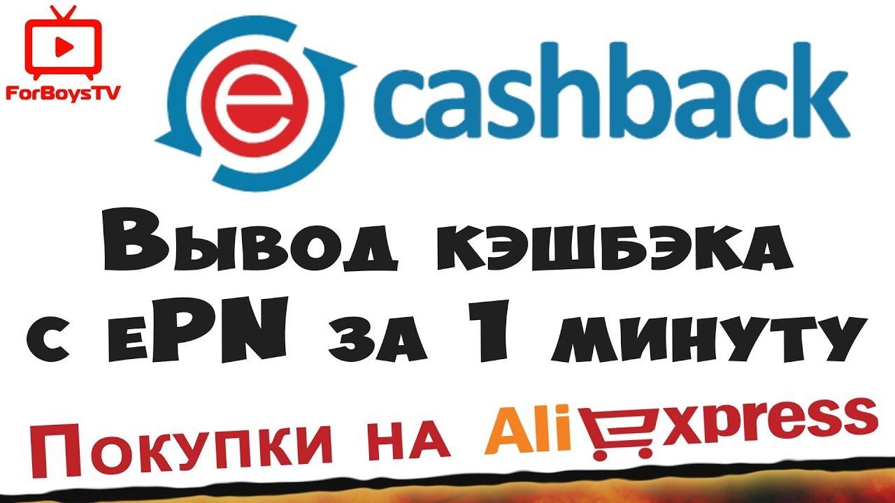 кредит днепр фри банк вход в систему