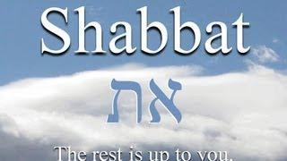 Aleph-Tav in the Sabbath and the Feast Days by Bill Sanford