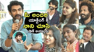 Rana Interview With C/o Kancharapalem Movie Team | Praveena Paruchuri | Maha Venkatesh | NewsQube