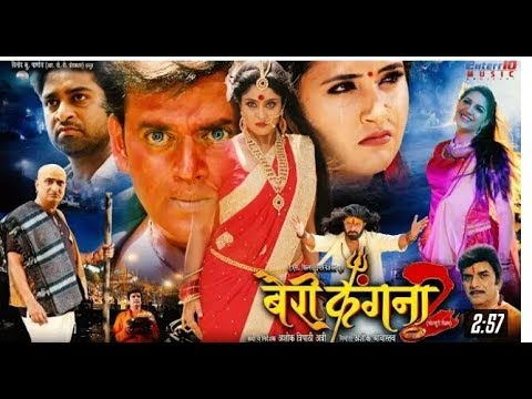 New bhojpuri movie ''Bairi kangana 2