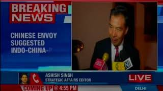 China distances itself from envoy