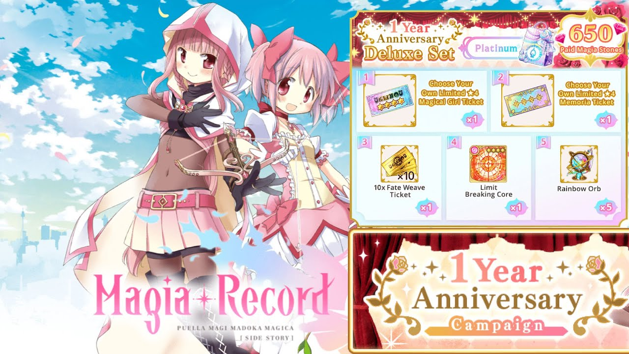 Happy Anniversary!   Magia Record 1st Year Anniversary Campaign Deluxe Sets