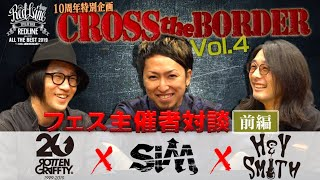CROSS the BORDER powered by Red Bull Music Vol.4 (前半)