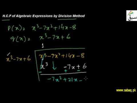 H C F Of Algebraic Expression By Division