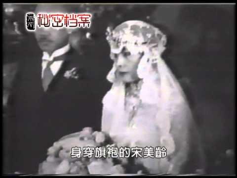 兩岸秘密檔案-蔣介石情史之謎1