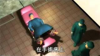 悪の医者、支払い貰えないから妊婦を3時間も手術台に無視しました thumbnail