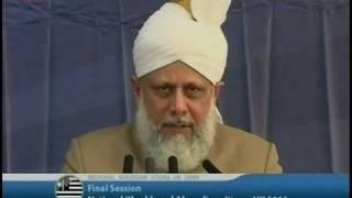 (Urdu) Majlis Khuddamul Ahmadiyya UK Ijtima 2009, Address by Hadhrat Mirza Masroor Ahmad