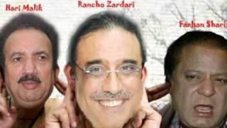 Asif Ali Zardari Funny