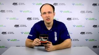 Cпортивное питание - Optimum Nutrition Fitness Fiber