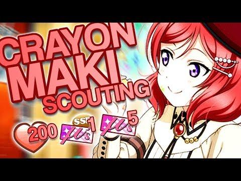 CRAYON MAKI SCOUT (REUPLOAD) | LOVE LIVE SCHOOL IDOL FESTIVAL