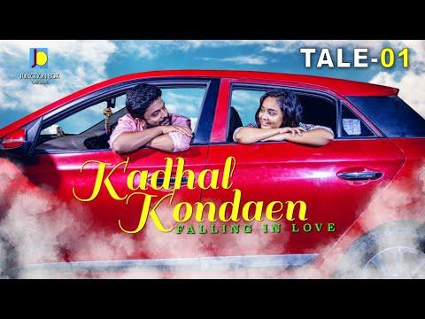 Download Kadhal Kondaen 👩❤️👨 | Tales of Love💘  | Tale - 01 | Anthology series | Junction Box
