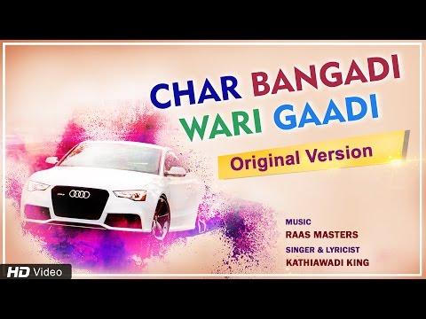 Char Bangadi Wari Gaadi | Original Official Video | Kathiawadi King | Red Ribbon Musik