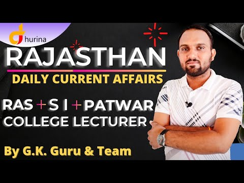 13 July || Current Affairs And Daily News Live Class || By Subhash Charan