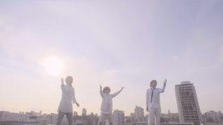 メロフロート 『ひとつだけ』【駿台予備学校2016年CMソング】