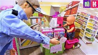 МАКС В СУПЕРМАРКЕТЕ КАТЯ И МАКС ВЕСЕЛАЯ СЕМЕЙКА #Мультики куклы #Барби #видео для детей