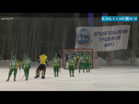 Водник - Байкал-Энергия  07.03.2020