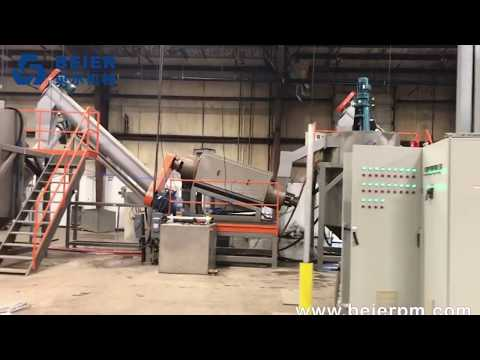 beier-3000kg/h-hdpe-washing-and-sorting-plant-in-us