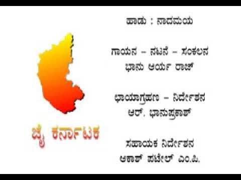 R B Prajwal bhanu songs