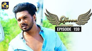 Queen Episode 159 || ''ක්වීන්'' || 20th March 2020 Thumbnail