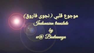 Download Video Lagu arab sedih tentang cinta 😢 MP3 3GP MP4