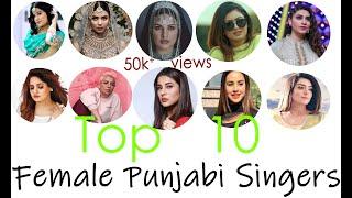 Top 10 Famous Female Punjabi Singers  Latest 2020 Nimrat/ Kaur B/ Sunanda/ D Se Dance
