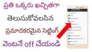 Android phone most dangerous secret settings in telugu ||2018|| by santhosh tutor ||👍👍👍👍