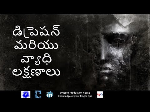 mental-problems-due-to-stress-in-telugu-part-ii-depression-care
