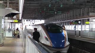 [北陸新幹線] JR東日本E7系 F11編成 (はくたか555号金沢行き) 糸魚川発車