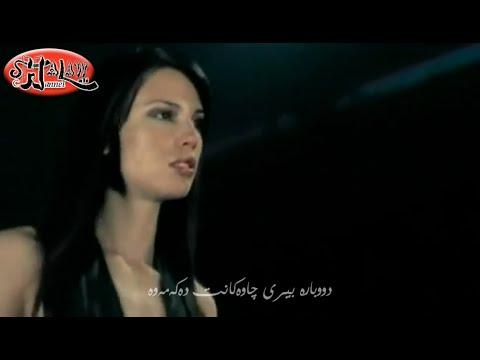 "Ragheb Alama ""nasini el donya"" Kurdish Subtitle HD / راغب علامة  ""نسينى الدنيا"" ژێرنووسی کوردی"