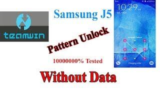 Pattern Unlock Without Reset Samsung