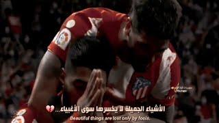 ستوري هدف سواريز على برشلونة💔 وعدم احتفاله بعد الهدف💔☹️   ستوريات كرة القدم