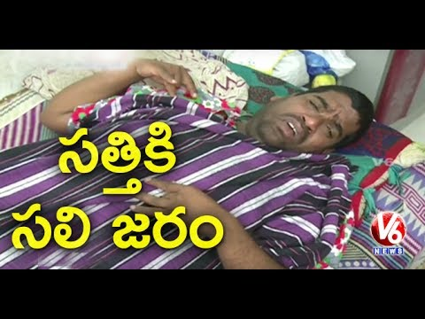 Bithiri Sathi Suffering With Fever || Funny Conversation With Savitri || Weekend Teenmaar News