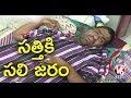 Bithiri Sathi Suffering With Fever    Funny Conversation With Savitri    Weekend Teenmaar News
