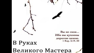 06 Осеннии лист