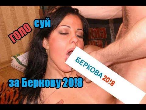 Елена Беркова заявила о выдвижении в президенты России 2018
