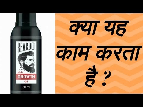 BEARDO HAIR GROWTH OIL Review (45 day use) | Does it work?