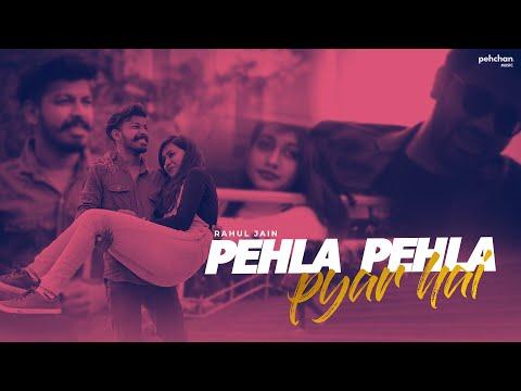 Pehla Pehla Pyar Hai - Rahul Jain | Cover | Hum Aapke Hain Koun | Salman Khan | Madhuri Dixit