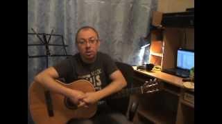 Урок 15. Простые аккорды для гитары. Заключение