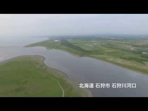 石狩 あそビーチ by toshi4631 on YouTube