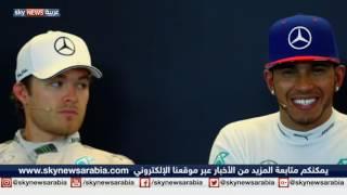 أبوظبي تتوج روزبيرغ بطلا للعالم للفورمولا 1