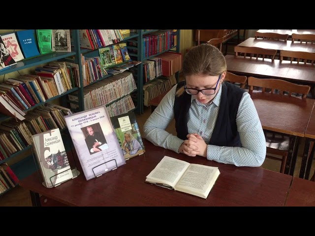 Изображение предпросмотра прочтения – АнастасияКлимкина читает произведение «Матрёнин двор» А.И.Солженицына