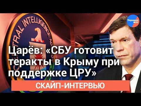#Олег_Царёв о попытках