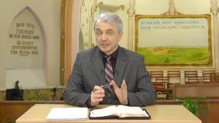 Библейские уроки( эфир 26 02 2017)