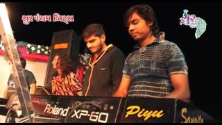 Gambar cover Gaman Santhal Live 2017 | Goga Sikotar Dham - 5 | Non Stop | Live Video | Latest Gujarati Garba Song