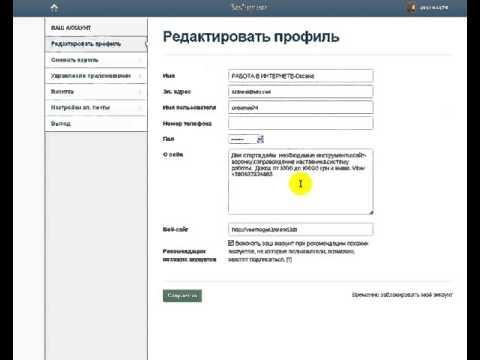 Смайлики для Вконтакте на стену или в статус таблицы с