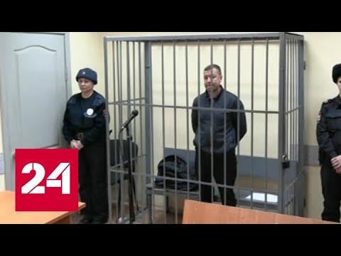"""""""Офицерское дело"""": как один бизнесмен двух екатеринбургских следователей посадил - Россия 24"""