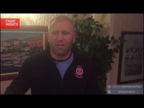 Сергей Харитонов о турнире FIGHT NIGHTS GLOBAL 52 в Нижневартовске